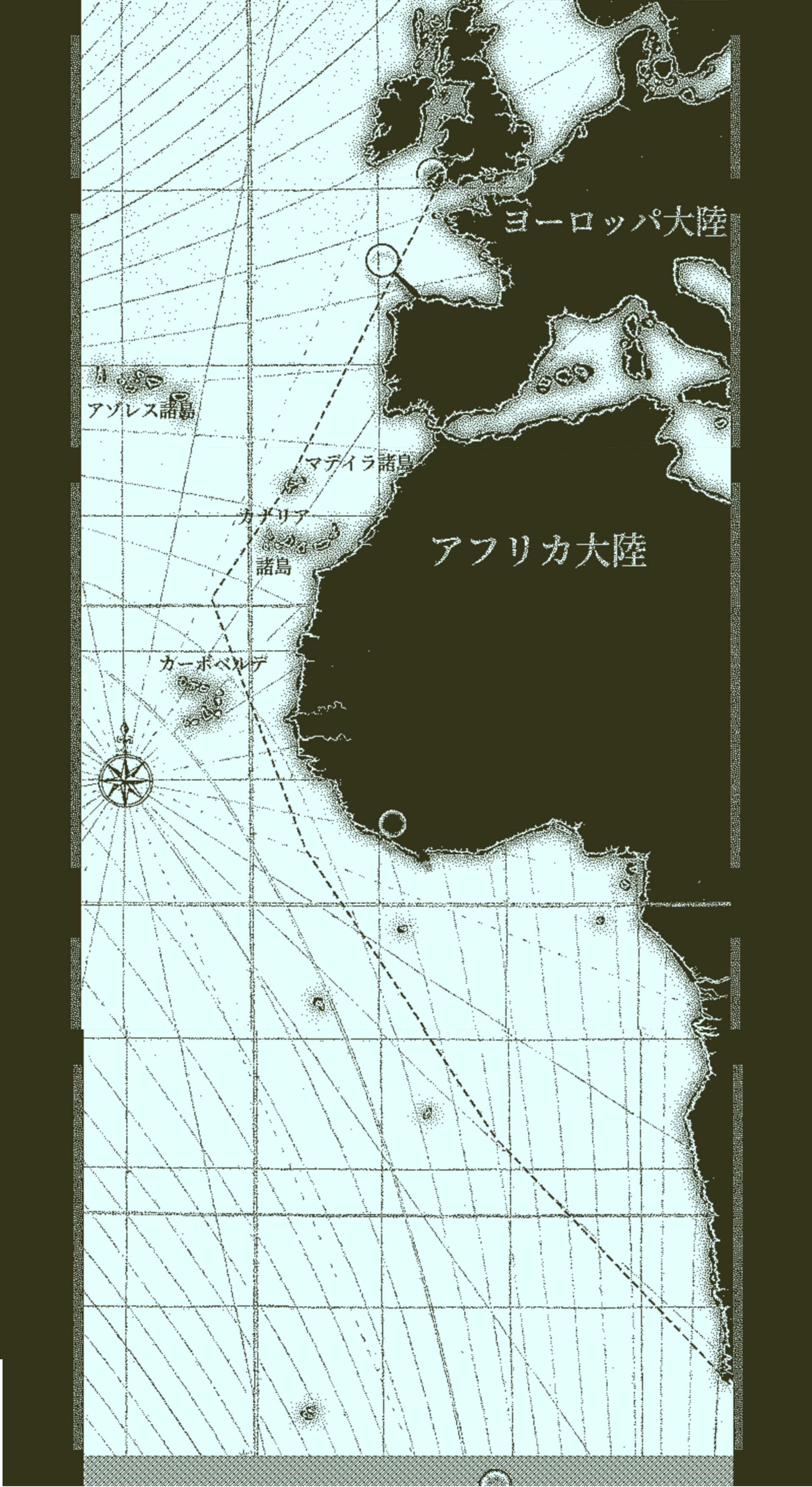 オブラ・ディン号海路