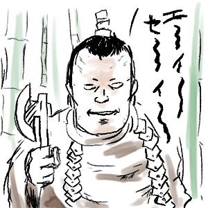 暗殺者・ムタ